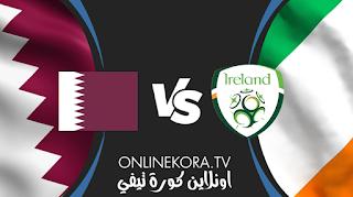 مشاهدة مباراة قطر وإيرلندا بث مباشر اليوم 30-03-2021 في تصفيات كأس العالم
