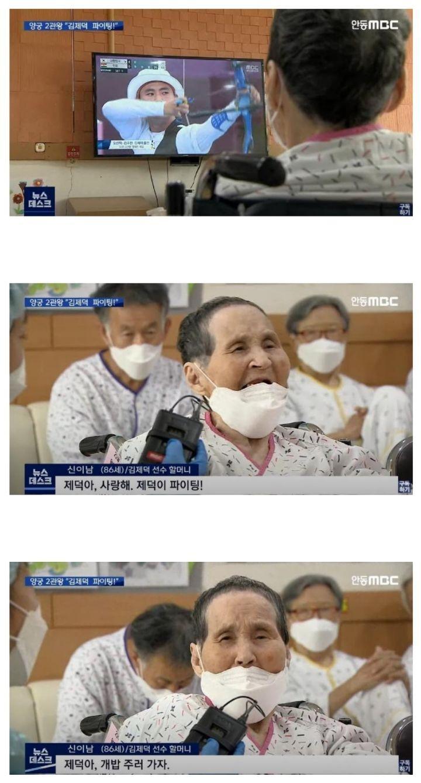 양궁 2관왕 김제덕 올림픽 이후 일정 - 꾸르