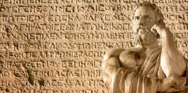 Oι Έλληνες σήμερα ασχέτως μορφώσεως Μιλάμε Ομηρικά… και δεν το ξέρουμε! Ας δόυμε κάποια παραδείγματα.