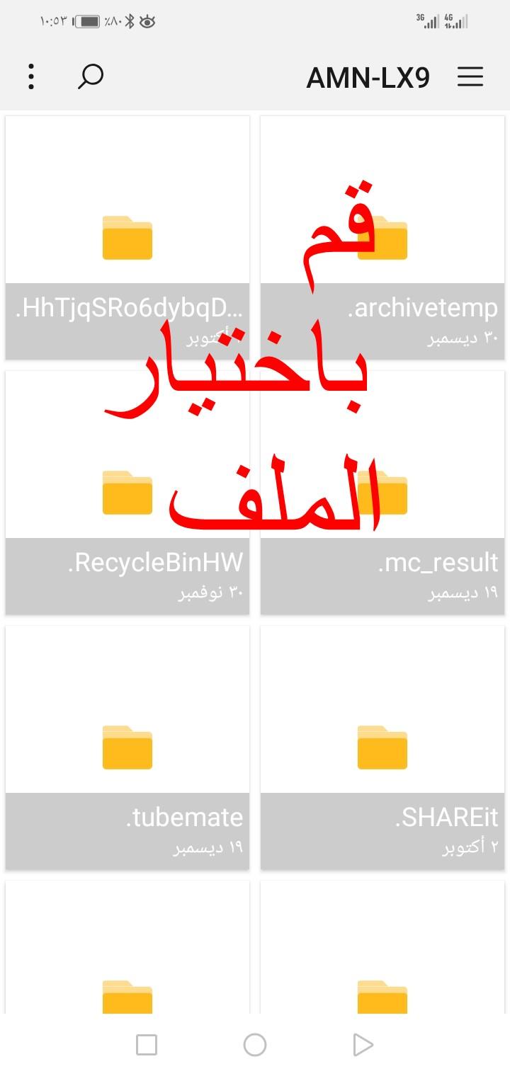 طريقة رفع الملفات على قوقل درايف للاندرويد بالصور والفيديو