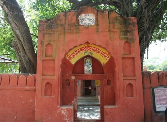 Old Pandeshwar Temple
