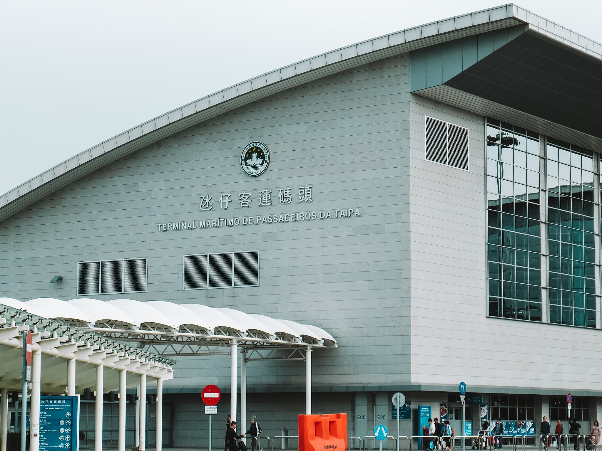 Terminal Ferry Taipa Macau