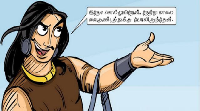 ponniyin selvan pdf, ponniyin selvan book, ponniyin selvan story pdf tamil @pdftamil
