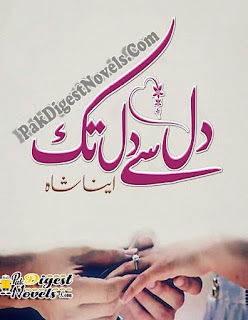 Dil Se Dil Tak Novel By Aina Shah