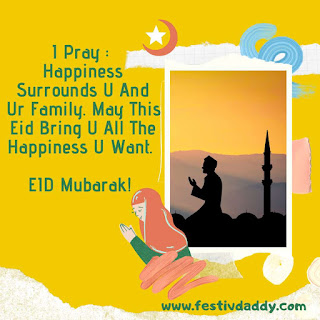 Eid-Mubarak-photo-Status