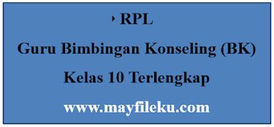 RPL Guru BK Kelas 10 Terlengkap