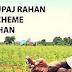 कृषि उपज रहन ऋण योजना  | Krishi upaj Rangeen Yojana 2020