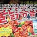 Mee Ramyun Tak Halal? Baca Penjelasan Dari Lelaki Ini