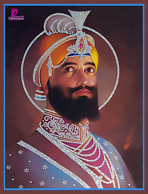 guru gobind singh photo