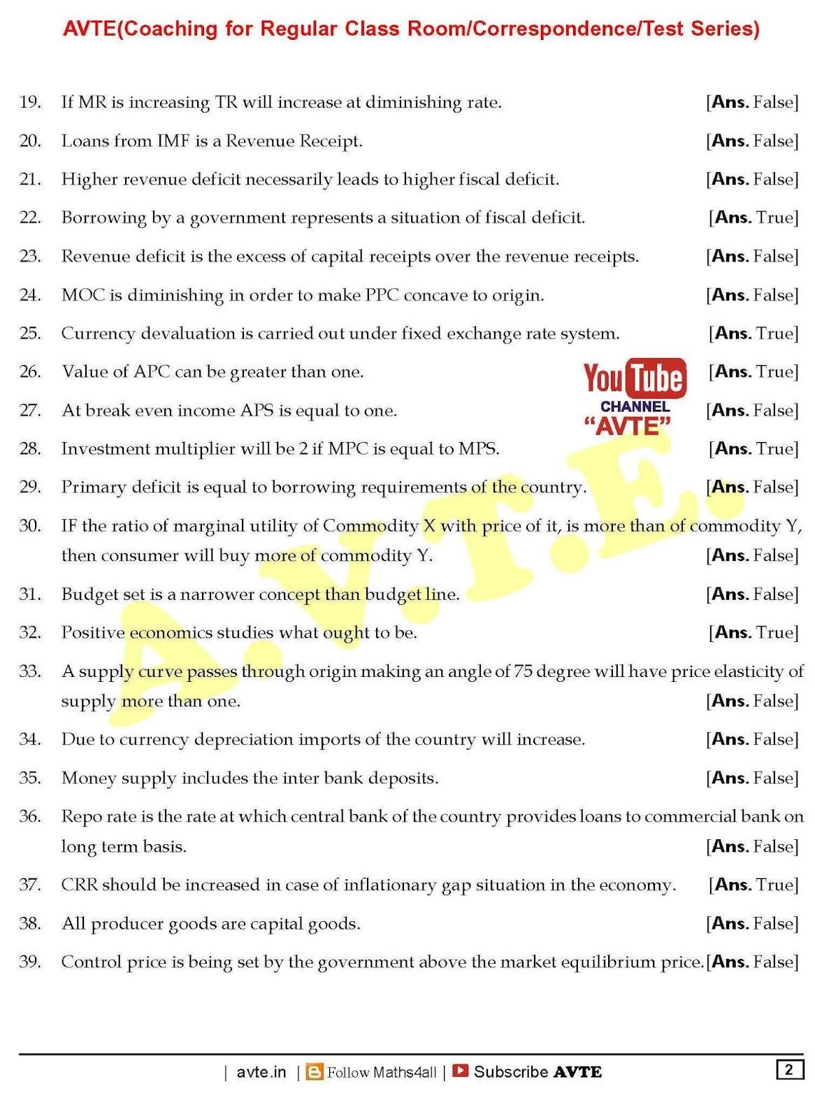 economics assignment class 12