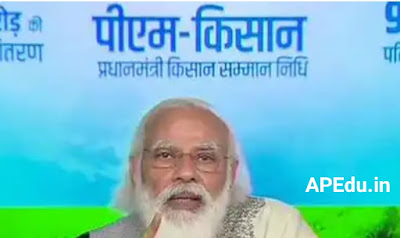 PM Kisan: PM Kisan Summon Fund Scheme Explanation of what to do if money is to be deposited in your account. How to register yourself.