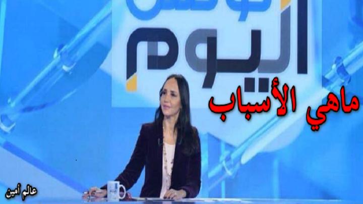 مريم بلقاضي تعلن توقف برنامجها ماهي الأسباب