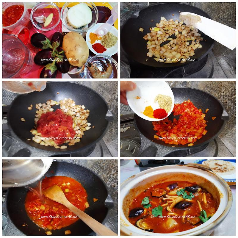 Indian Style Curry Shrimp taste Vegetable DIY recipe  印度風味蔬菜蝦味咖哩 自家食譜