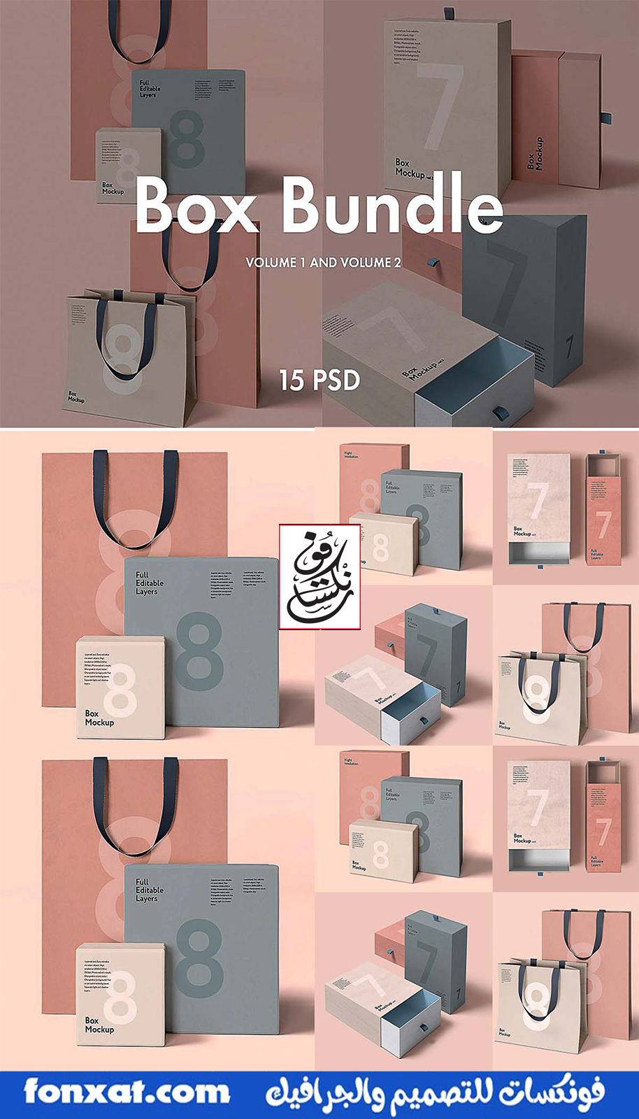 Download mockup bags and boxes of professional packaging of a variety of sizes and shapes