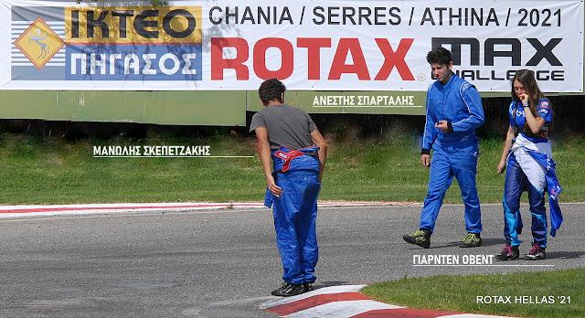 Rotax MAX Challenge 2021