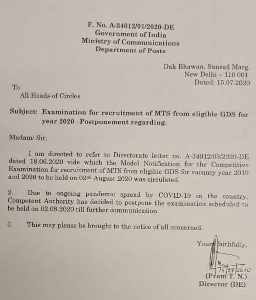 GDS to MTS departmental examination 2020 has been postponed
