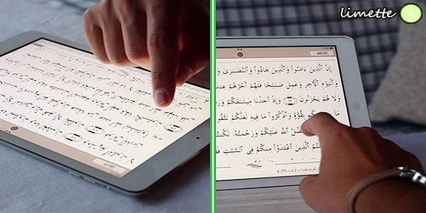 14 Aplikasi Al-Qur'an Terbaik Untuk Smartphone Android Anda