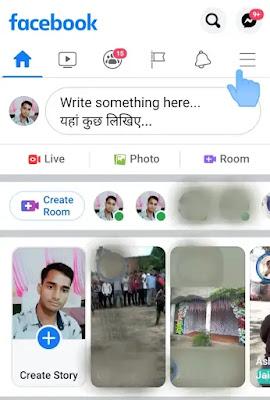 Facebook menue
