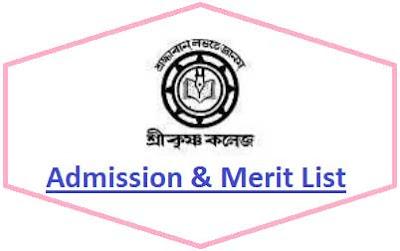 Bagula College Merit List