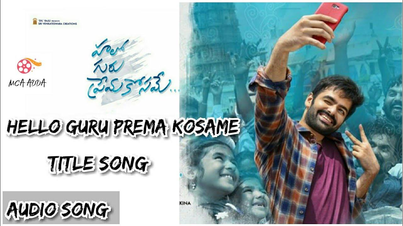 Hello Guru Prema Kosame Title Song Lyrics