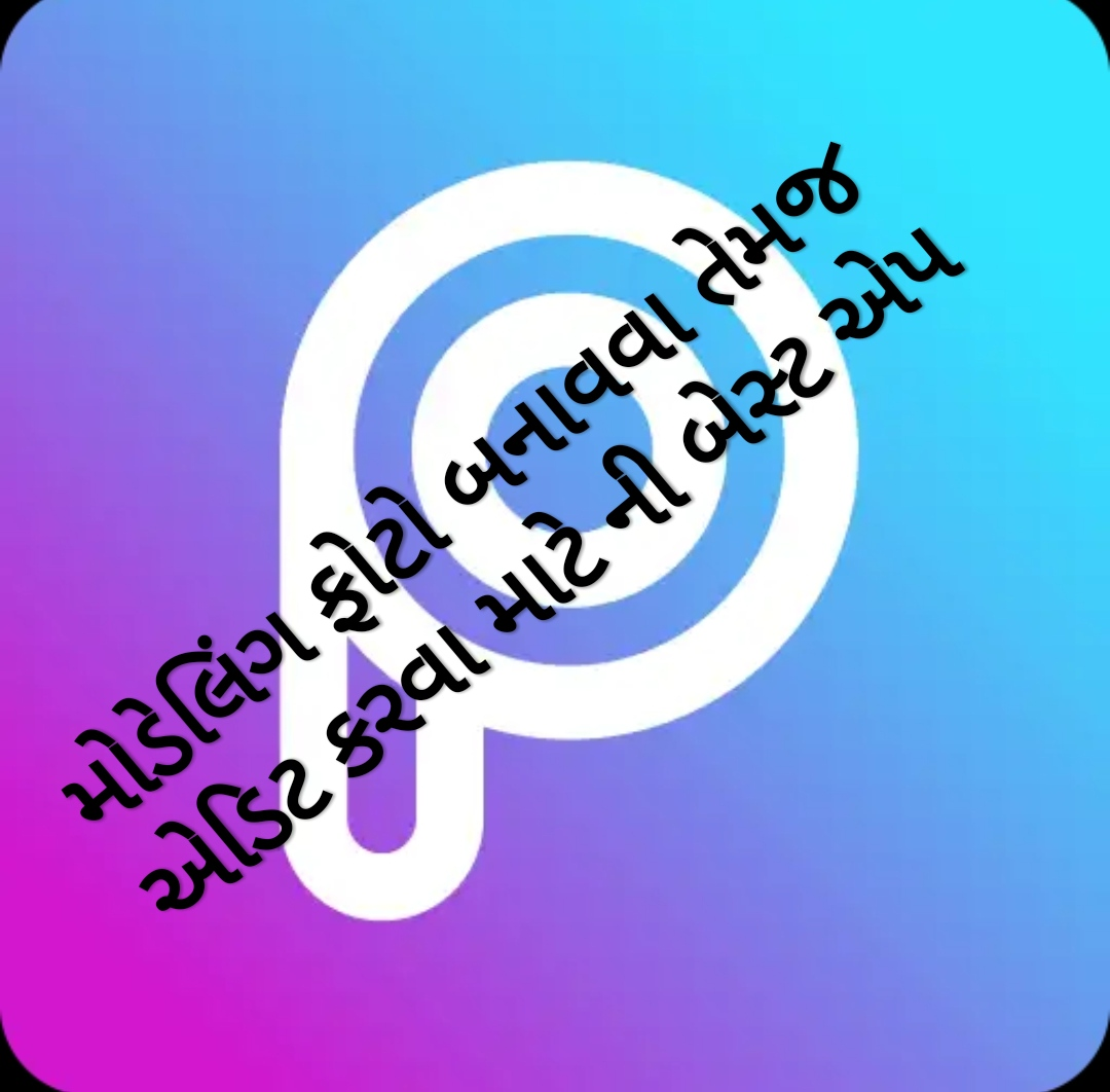 Download PicsArt photo Editor, pic video and collage maker App ...