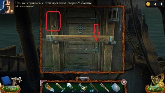 закрытые двери на доску и ключи берем в игре затерянные земли 4 скиталец