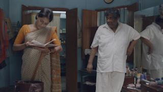 Download Saat No. Shanatan Sanyal (2019) Full Movie HDRip 720p   Moviesda 3