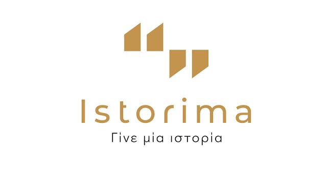 """Το """"Istorima"""" εκπαιδεύει νέους ερευνητές στην Αργολίδα"""