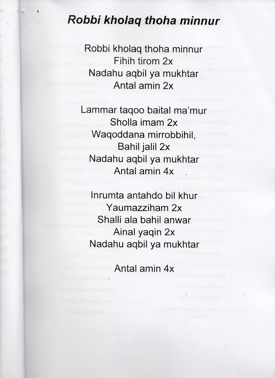 Lirik Antal Amin : lirik, antal, Lirik, Robbi, Kholaq, Thoha, Lammartaqo, Baital, Ma'mur, Solla, Imam., Laboninit