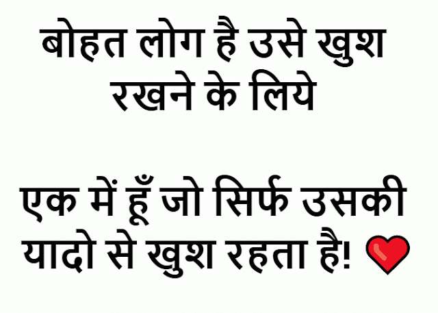 Dard bhari shayari in hindi