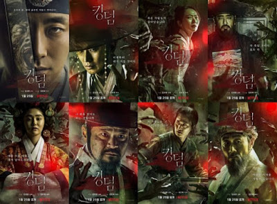 Kingdom, Original Netflix Series, Drama Korea, Korean Drama, Drama Korea Kingom, Korean Drama Kingdom, Suspen, Sinopsis Drama Korea Kingdom, Ending Korean Drama Kingdom, Cerita Zombi, Cerita Zombi Zaman Joseon, Zombi, Pelakon Drama Korea Zombi, Ju Ji Hoon, Bae Doo Na, Ryoo Seung Ryong, Kim Hye Jun, Kim Sang Ho, Kim Sung Kyu, Heo Jun Ho,bJun Suk Ho, Review By Miss Banu, Blog Miss Banu Story, My Favorite, My Feeling, My Opinion, My Review, Korean Drama Review By Miss Banu, Korean Drama 2019, Poster Drama Korea Kingdom,