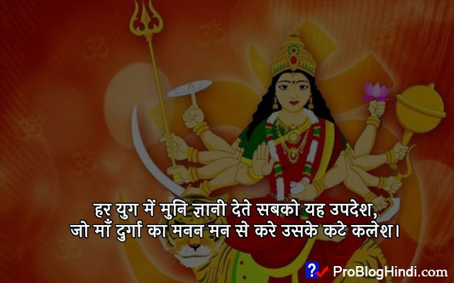 navratri wishes wallpapers