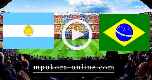 مشاهدة مباراة البرازيل والأرجنتين بث مباشر كورة اون لاين 11-07-2021 كوبا امريكا