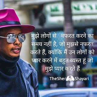 shayari in hindi attitude 2020