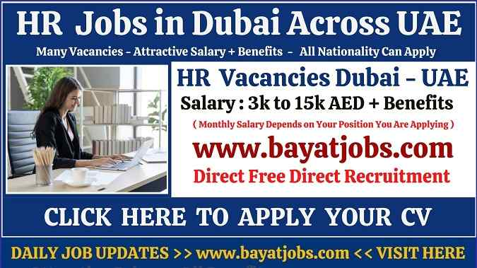 HR Jobs in Dubai For Male & Female Latest Vacancies