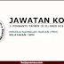 IKLAN PENGAMBILAN PEKERJA SAMBILAN HARIAN (PSH) DI KEMENTERIAN KESIHATAN MALAYSIA