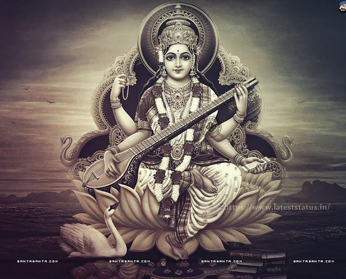 Basant Panchami Wishes, Saraswati Puja