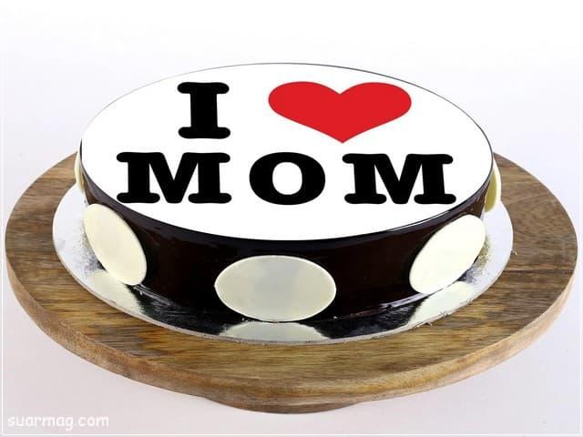 صور عيد ميلاد - صور تورتة عيد ميلاد للأب والأم 11   Birthday Photos - Birthday Cake 11
