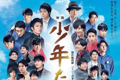 Sinopsis Ninja Drones? / Eiga Shonentachi (2019) - Film Jepang