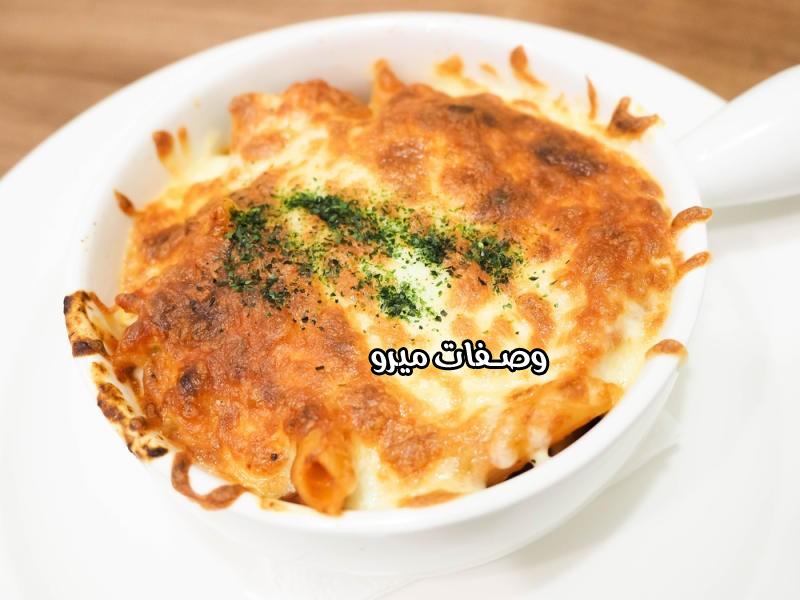 معكرونة بالدجاج والجبنة محمرة الوجه