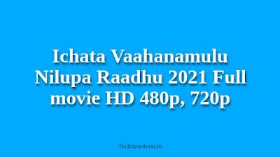 Ichata Vaahanamulu Nilupa Raadhu 2021 Full movie Download  HD 480p, 720p