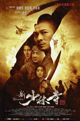 Shaolin – DVDRIP SUBTITULADA