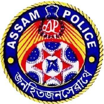 Assam Police Jail Warder Recruitment 2020