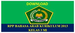Rpp k13 sd kelas 3 revisi 2017 Matpel Akhidah Akhlak - Opssekolah Dasar