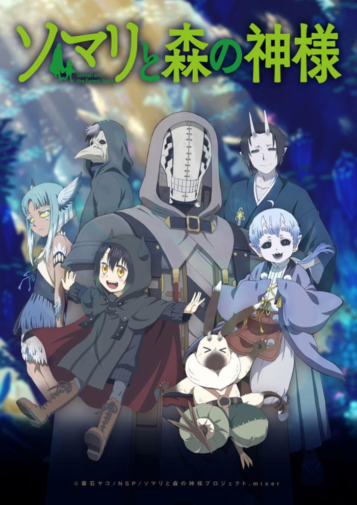 Somali to Mori no Kami-sama anime