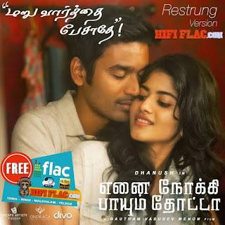 Enai Noki Paayum Thota (2019) Tamil Movie