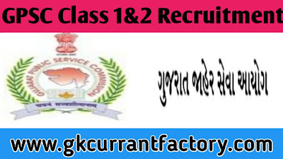 GPSC Class 1 & 2 Recruitment, Ojas gpsc, gpsc Recruitment, gpsc gujarat