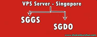 apa bedanya ssh server sggs sgdo vps