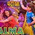 Balma Hindi Song Lyrics | Pataakha | Sunidhi Chauhan
