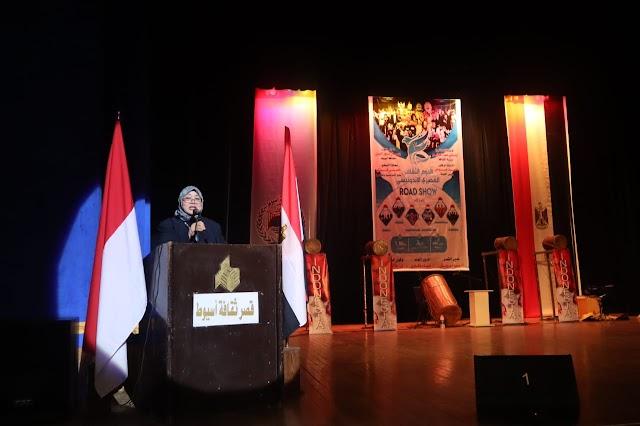 Pagelaran Budaya Dua Negara, Wakil Kebudayaan Provinsi Asyuth: Indonesia Memiliki Budaya yang Plural